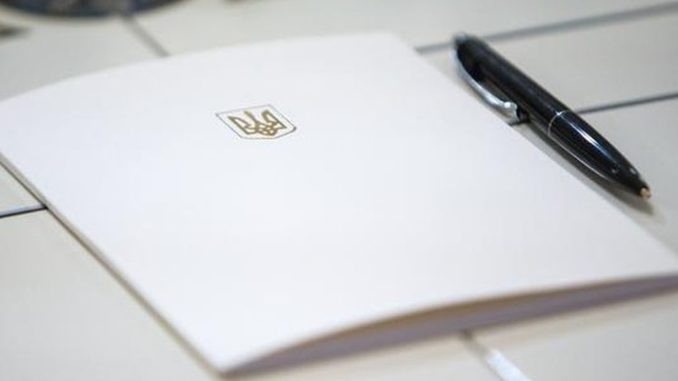 "Draft Law ""On chemical safety"" and and two technical regulations were developed by the Ministry of Environment Protection and Natural Resources of Ukraine"